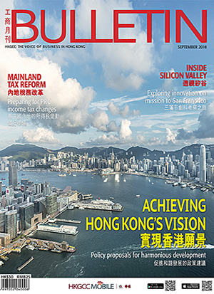 Achieving Hong Kong's Vision<br/>實現香港願景
