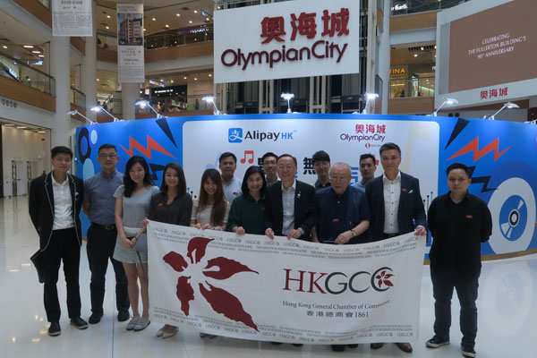 Exclusive Visit to AliPayHK's Unmanned Store