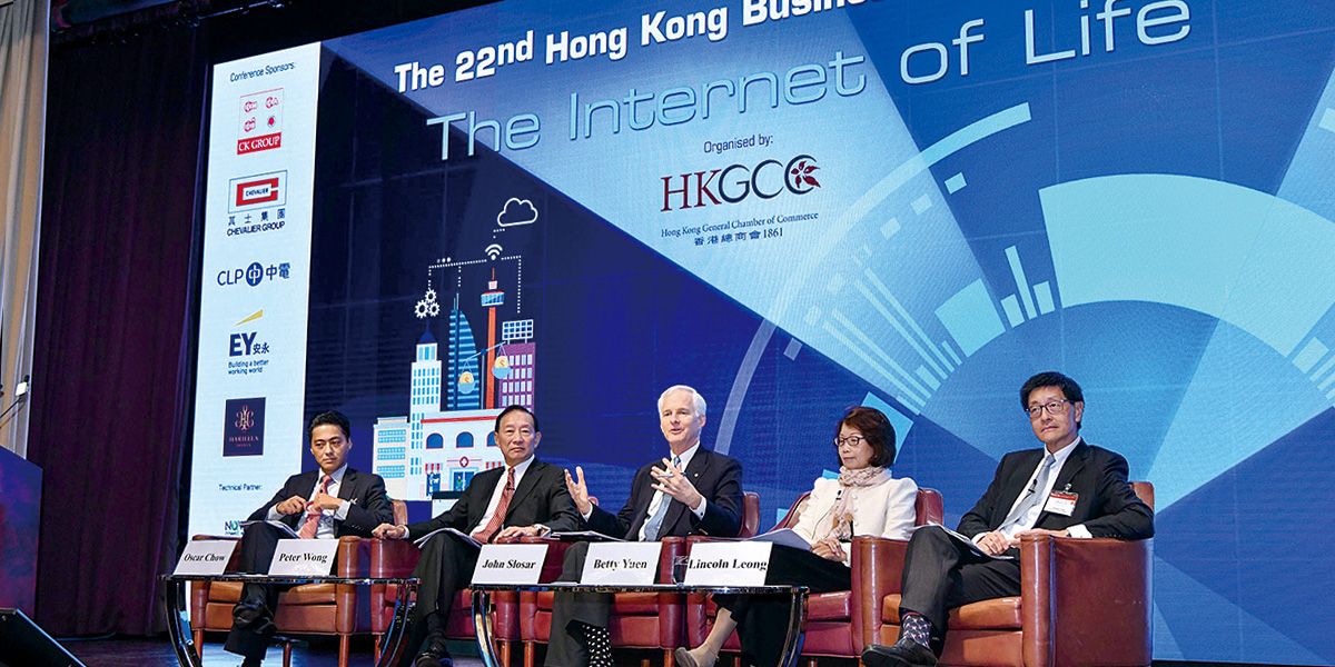 General Committee Panel – Smarter Hong Kong<br/>總商會理事會研討會:智慧香港