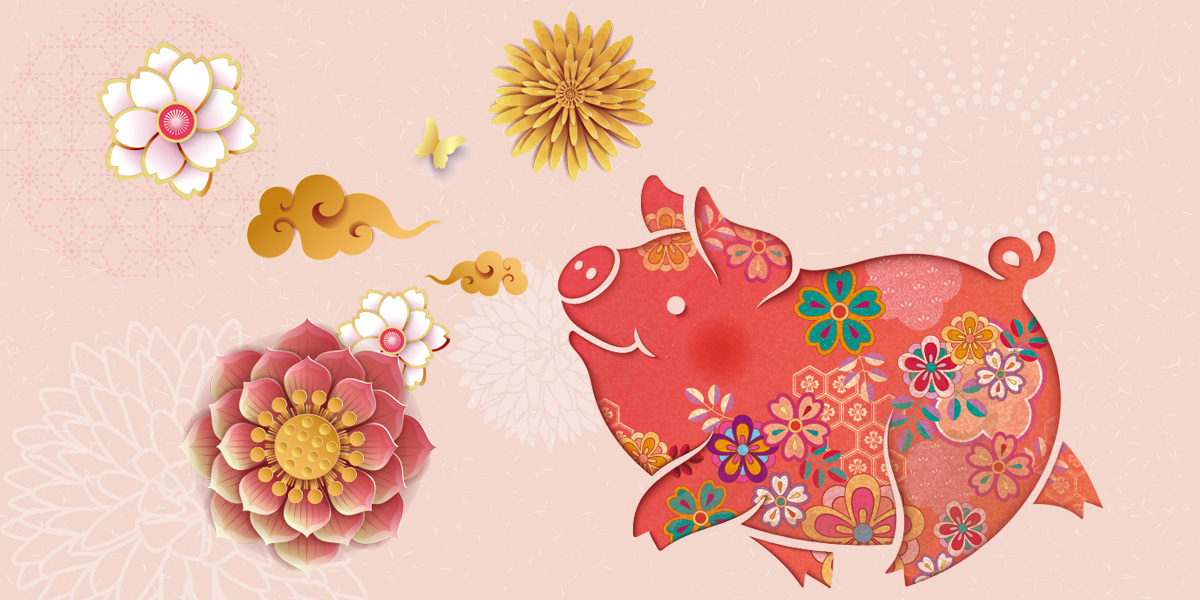 Year of the Earth Pig