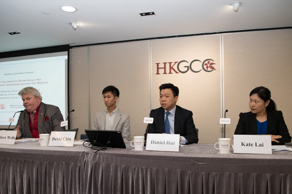 Daniel Hui, Kate Lai and David Chiu from KPMG discussed the impact IIT law will have on employers and employees