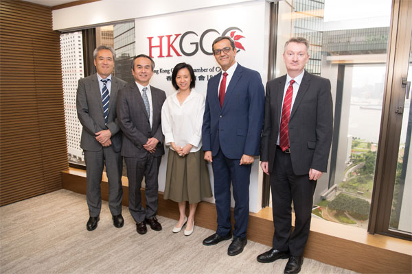 HKGCC - Past Events - Meeting with JETRO's New Director General