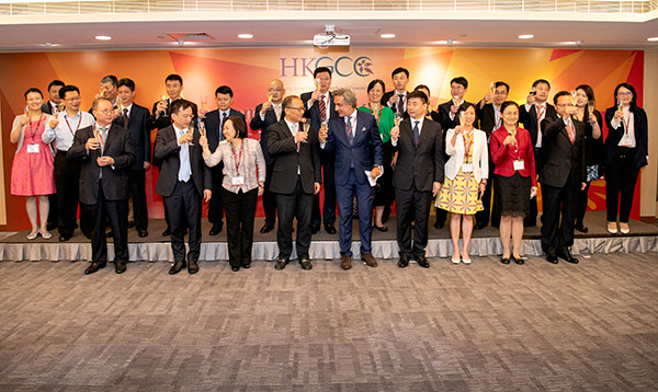 Over 150 Chamber members and guests joined a China Committee cocktail to celebrate the 70th anniversary of Founding of the People's Republic of China