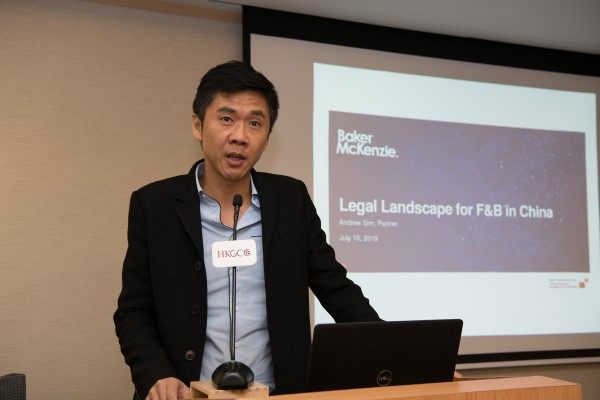 Andrew Sim from Baker McKenzie at a roundtable luncheon on 10 July.