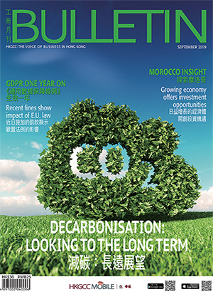 Cover Decarbonization