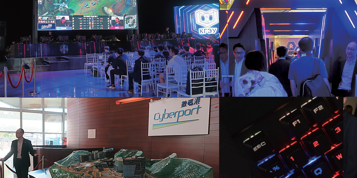 E-sports at Cyberport