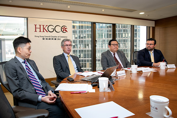 HKGCC Americas Committee Meeting in progress