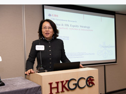 Wendy Liu of UBS Investment Bank