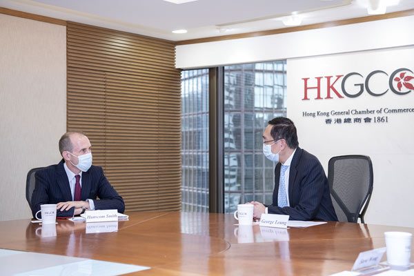 HKGCC CEO George Leung and Consul General of the U.S. Hanscom Smith