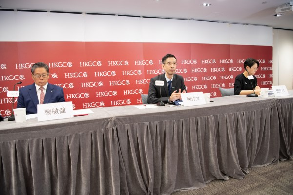 Alex Chan, General Manager, Digital Transformation Division, and Peggy Ng, Lead Consultant, Intellectual Property Management, SME Engagement Division, from the Hong Kong Productivity Council