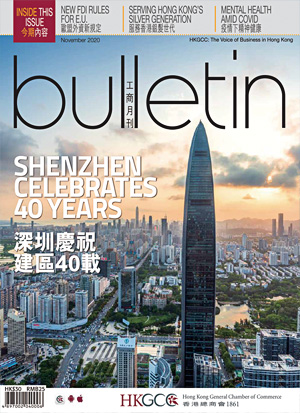 Shenzhen Celebrates 40 Years<br/>深圳慶祝建區40載