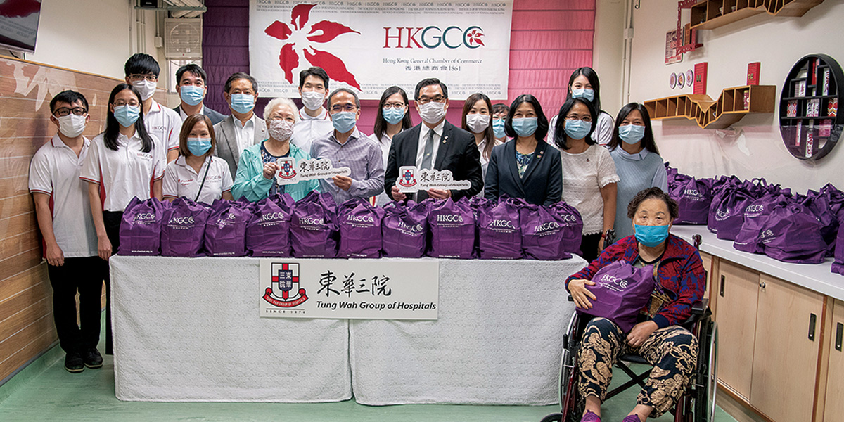 Helping Hong Kong People in Need <br/>扶助有需要社群