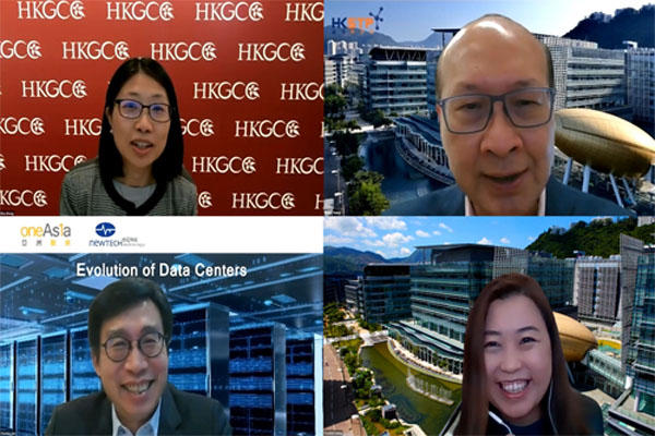 Panelists discussed the changes in the data centre landscape and their importance for Hong Kong's digital economy.