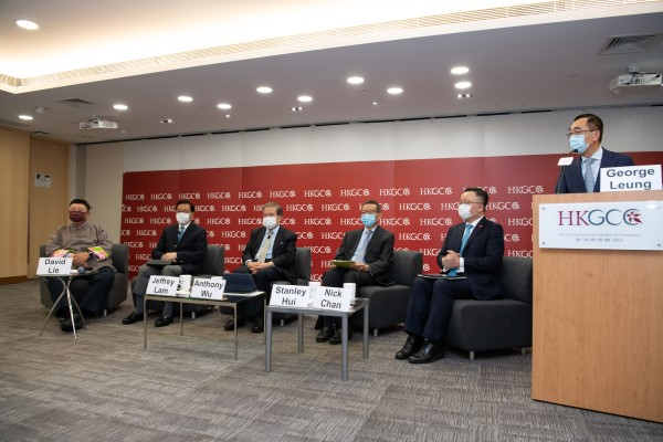 At a Chamber webinar on 29 March, Anthony Wu, Member of the Standing Committee of the CPPCC National Committee; Jeffrey Lam, David Lie and Stanley Hui, members of CPPCC National Committee; and Nick Chan, Hong Kong Deputy to National People's Congress, shared first-hand information from their attendance at these key meetings.