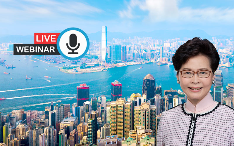 The Hong Kong Business Community Welcomes the Honourable Mrs Carrie Lam Cheng Yuet-ngor, the Chief Executive of the Hong Kong Special Administrative Region