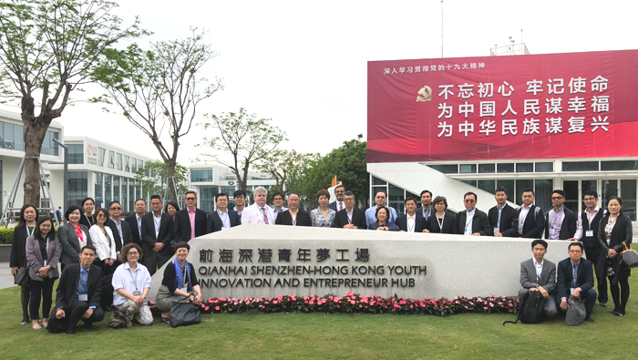 HKGCC Greater Bay Area mission to Shenzhen
